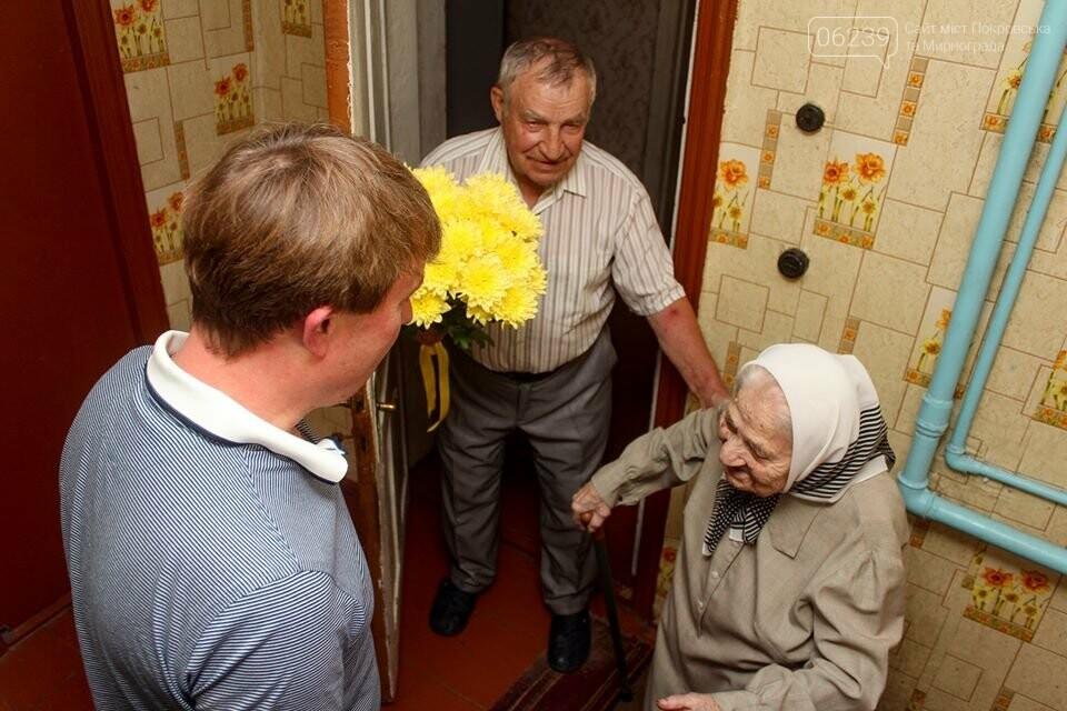 В Мирнограде поздравили с днем рождения самую старшую жительницу города , фото-2