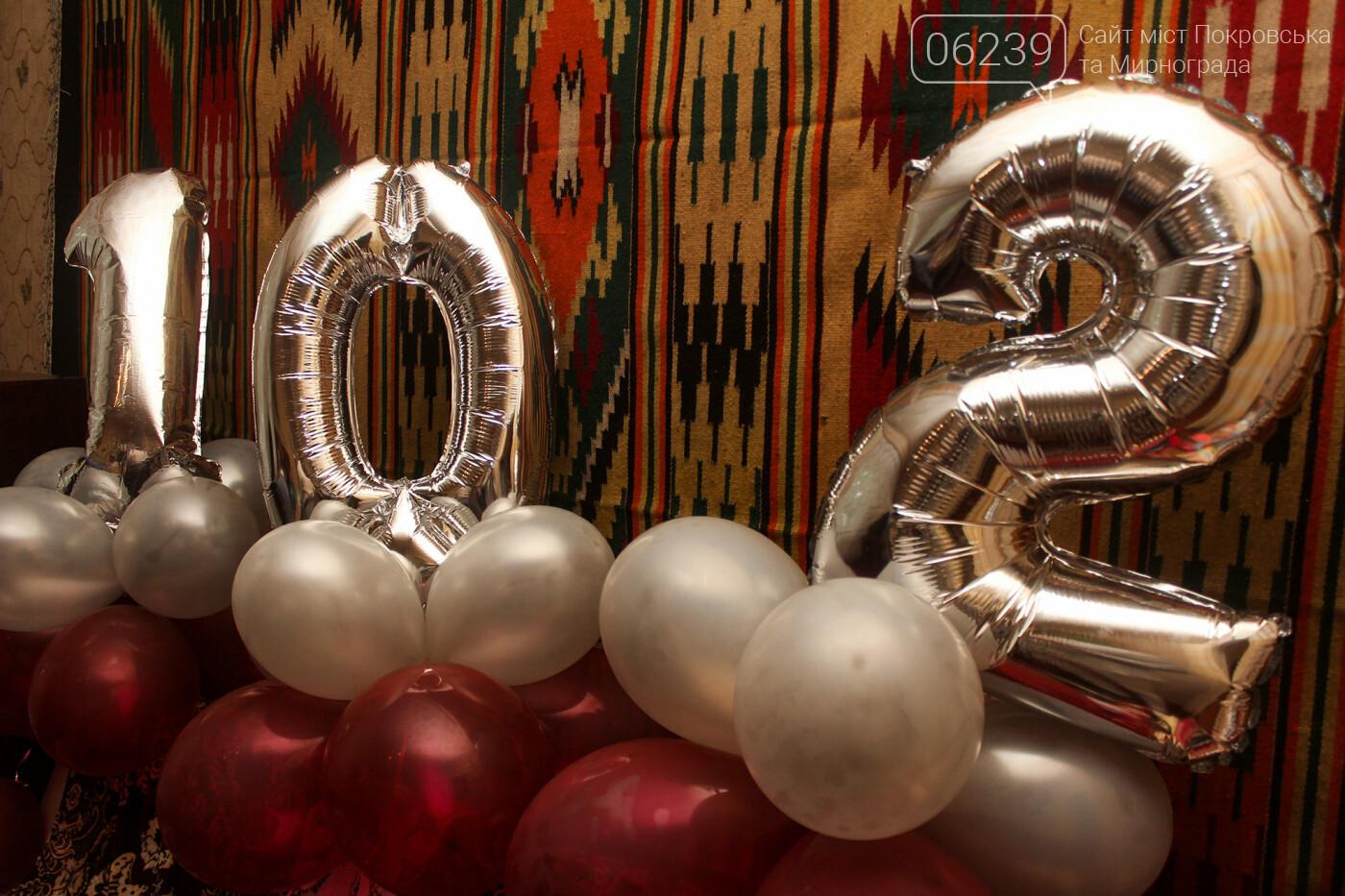 В Мирнограде поздравили с днем рождения самую старшую жительницу города , фото-4