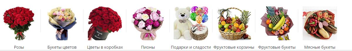 ProFlowers.ua - букеты, которые нравятся всем!, фото-1