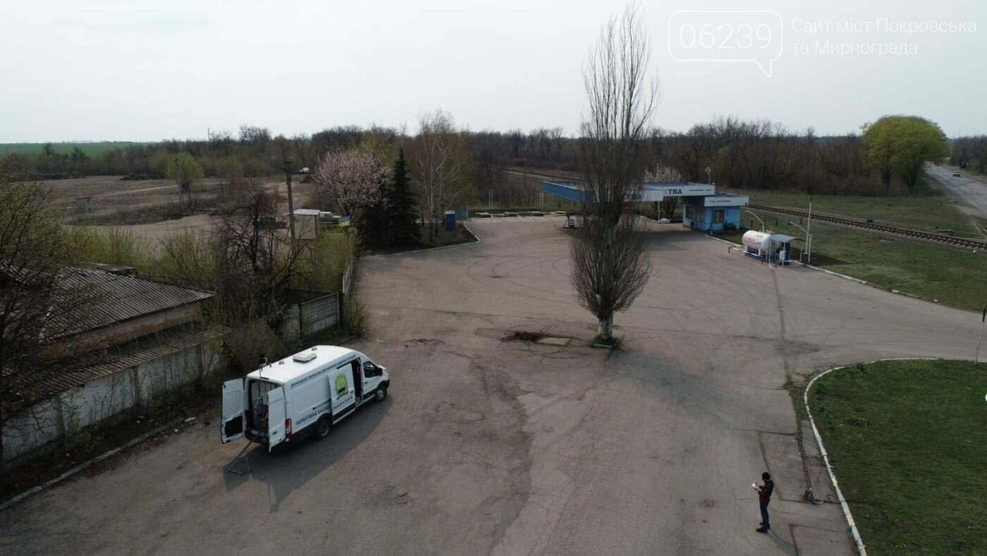В Мирнограді зафіксували високий вміст пилу в повітрі у двох місцях , фото-1
