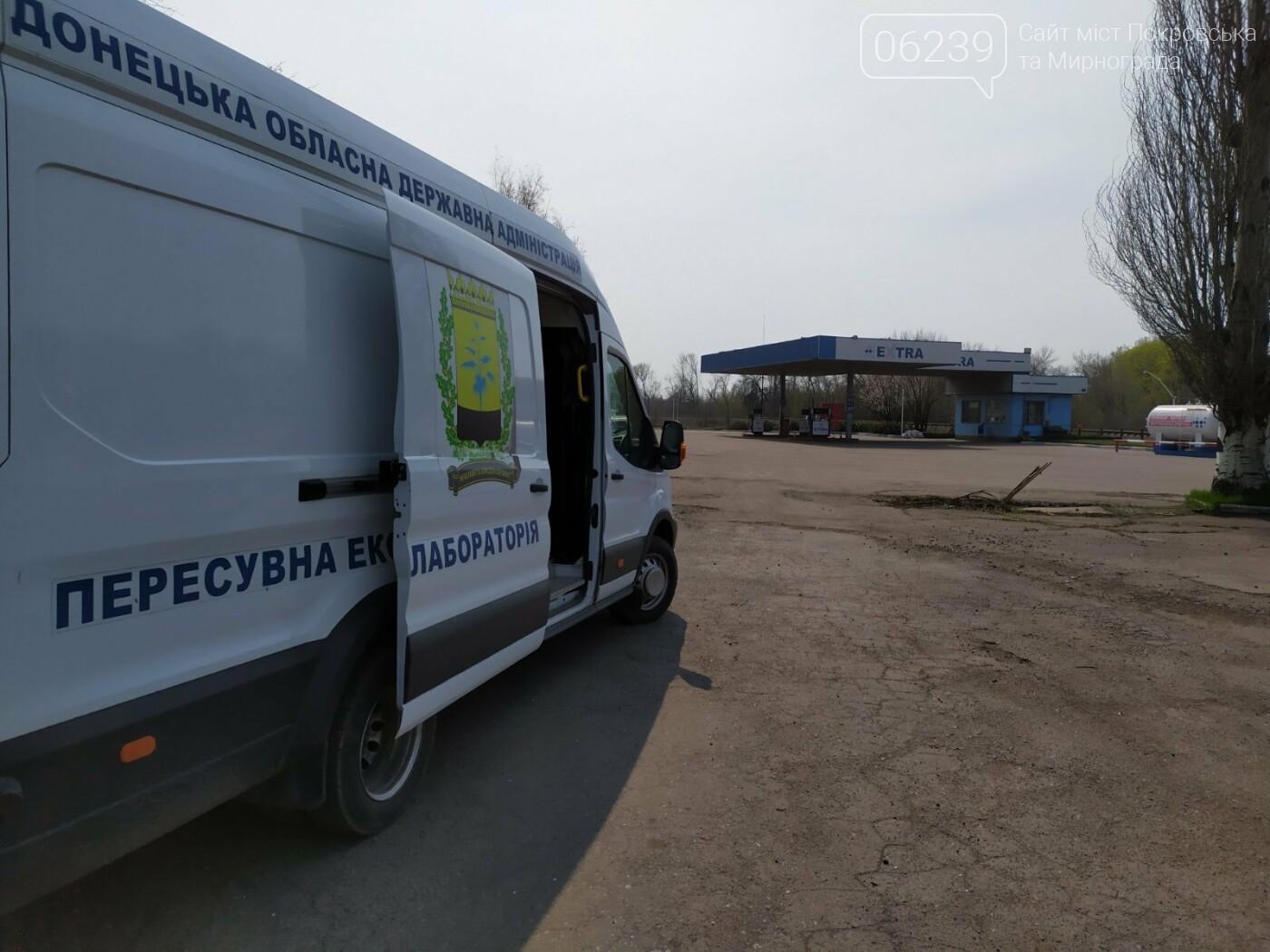 В Мирнограді зафіксували високий вміст пилу в повітрі у двох місцях , фото-3