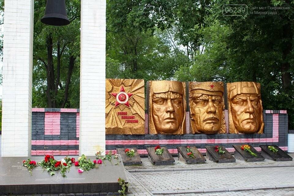 В Мирнограде состоялись мероприятия, посвященные Дню скорби и памяти , фото-1