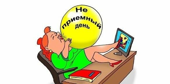 День госслужащего: поздравляем чиновников Покровска и составляем рейтинг самых отзывчивых ведомств, фото-1