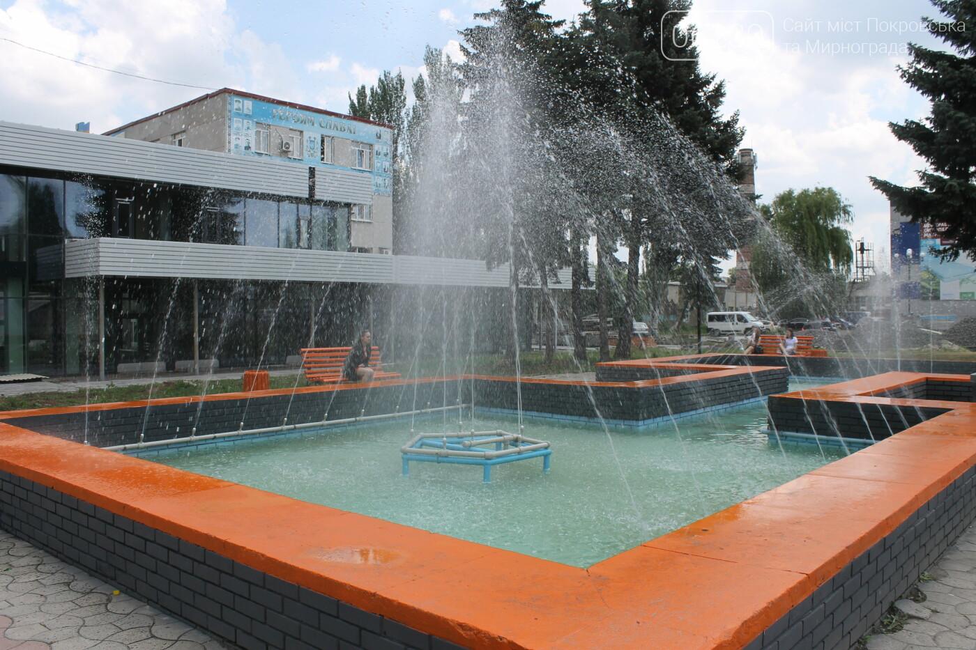 В центре Покровска заработал фонтан (ФОТО), фото-3