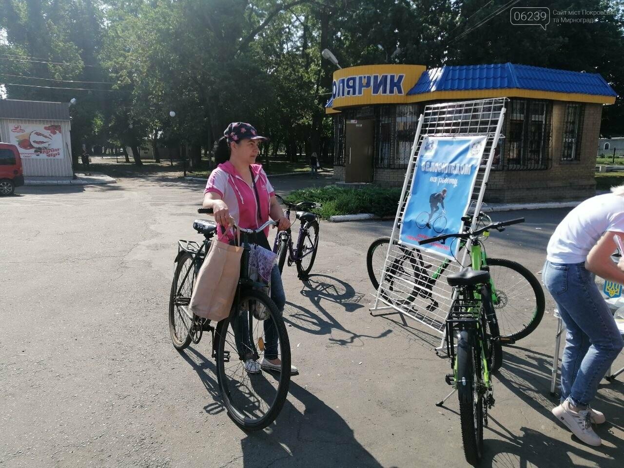 """Покровчане присоединились к акции """"Велосипедом на работу"""", фото-12"""
