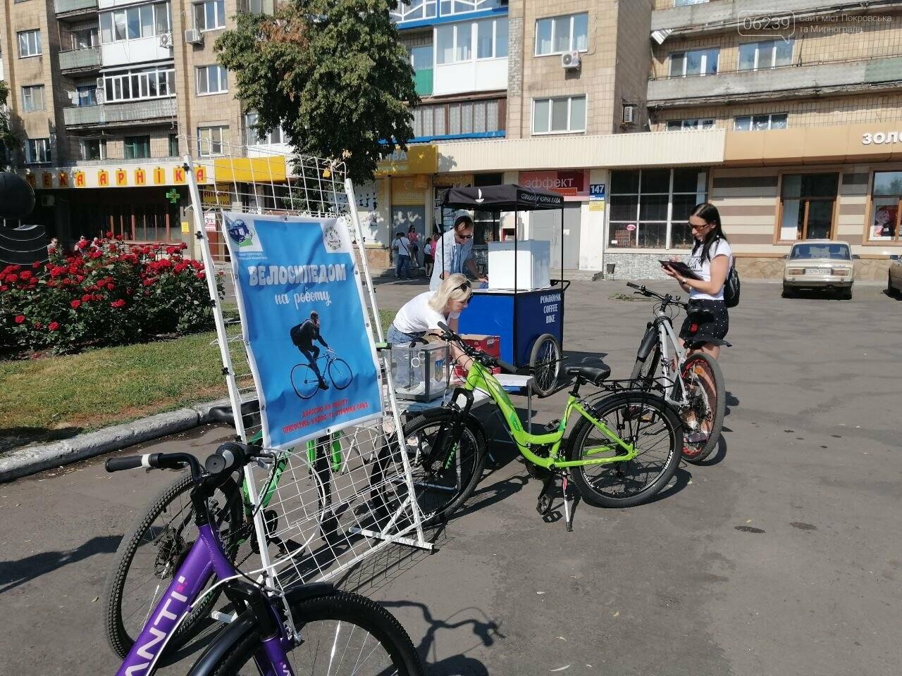 """Покровчане присоединились к акции """"Велосипедом на работу"""", фото-11"""