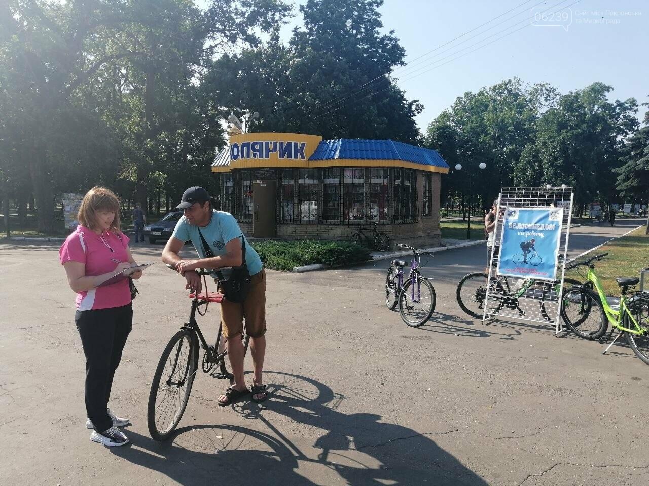 """Покровчане присоединились к акции """"Велосипедом на работу"""", фото-7"""