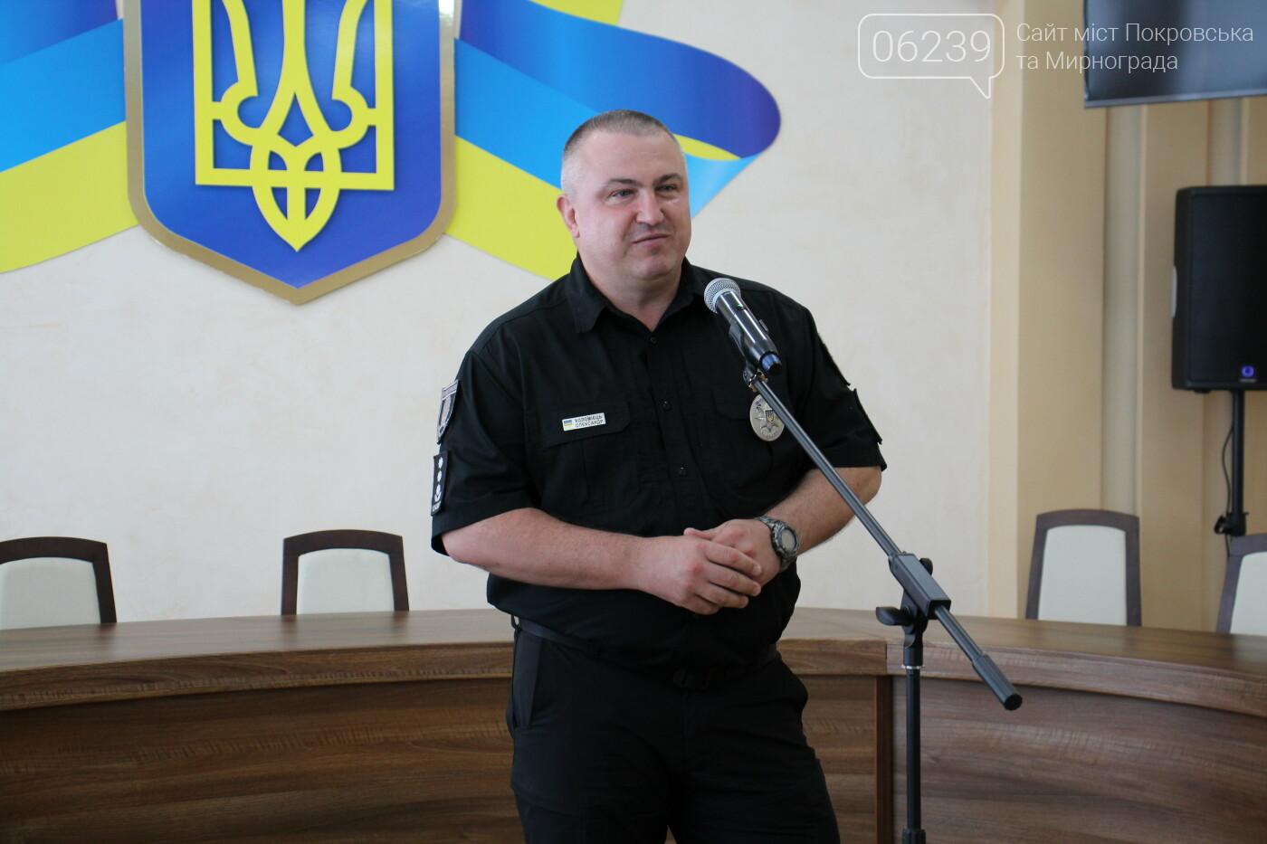 Накануне профессионального праздника в Покровске отметили лучших полицейских , фото-2