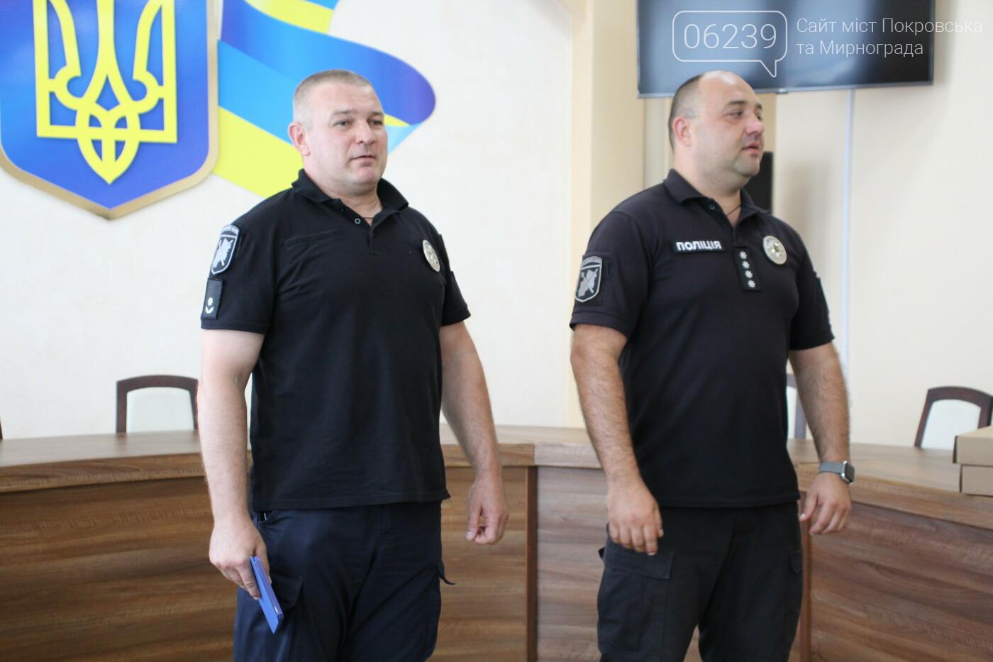Накануне профессионального праздника в Покровске отметили лучших полицейских , фото-8