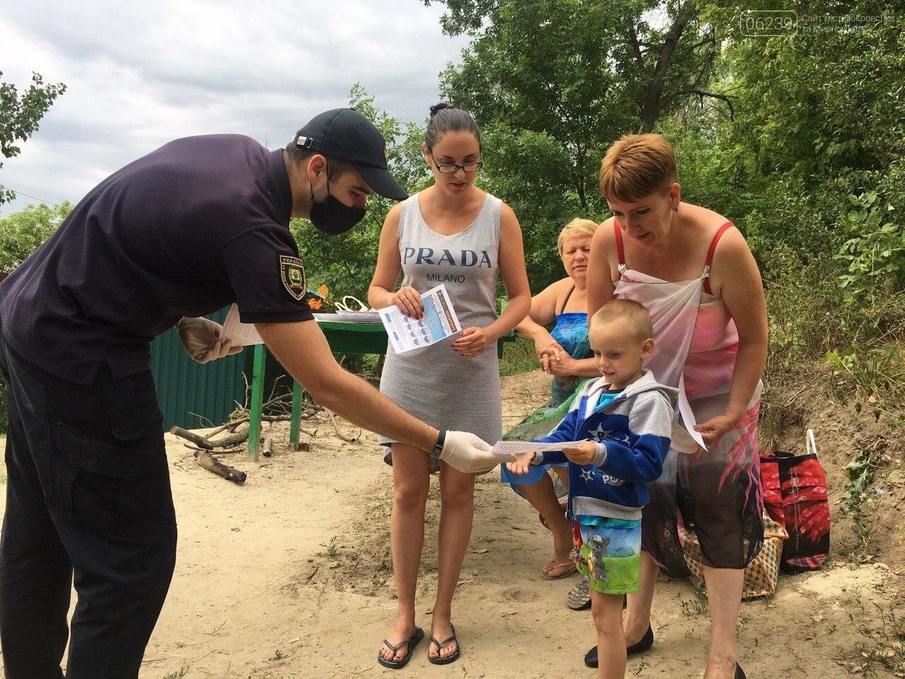 Покровський район: рятувальники у складі рейдової групи провели профілактичний рейд, фото-1