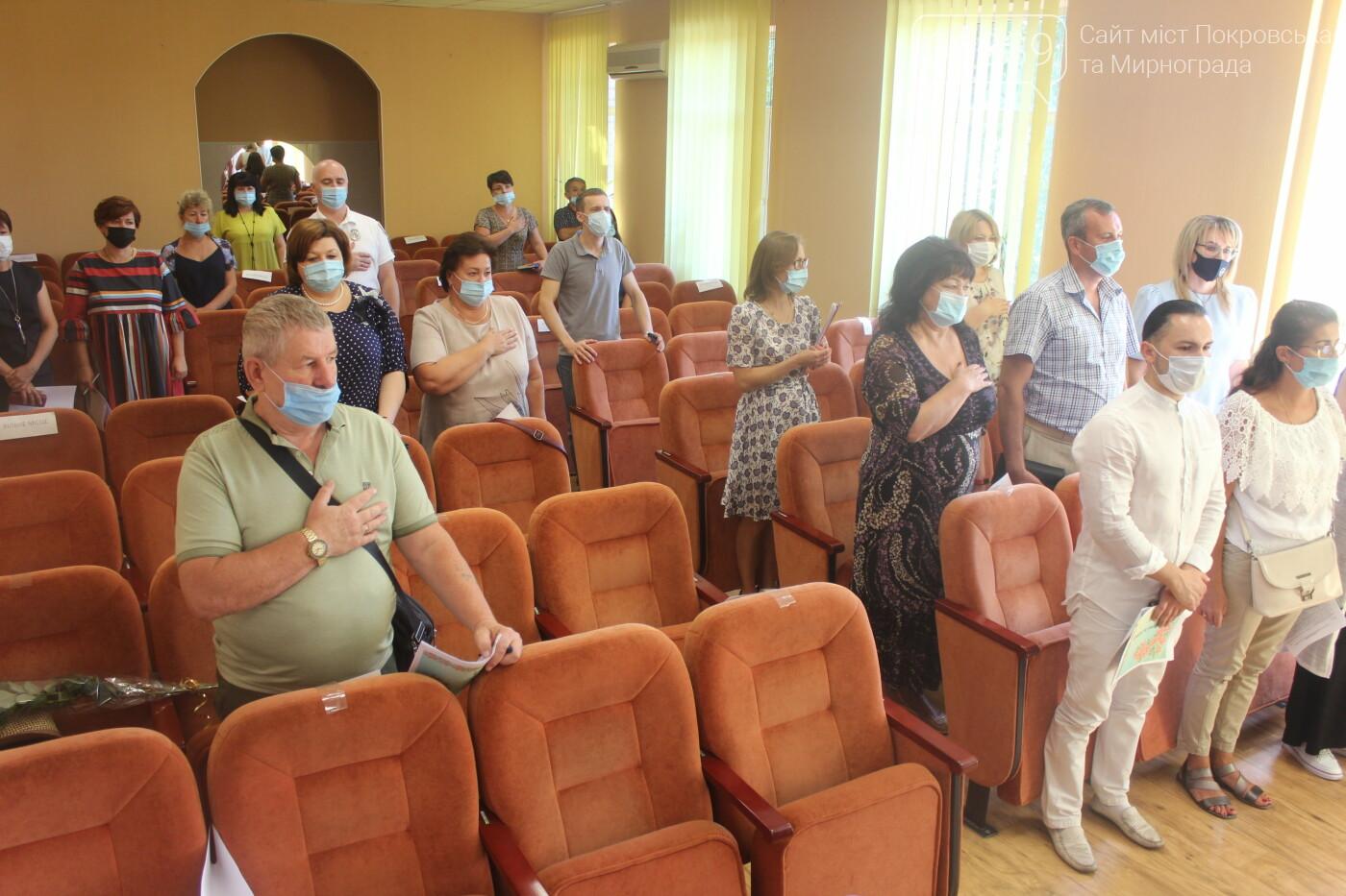 Текущие вопросы и ход выполнения нескольких городских программ: в Мирнограде прошла очередная сессия горсовета, фото-2