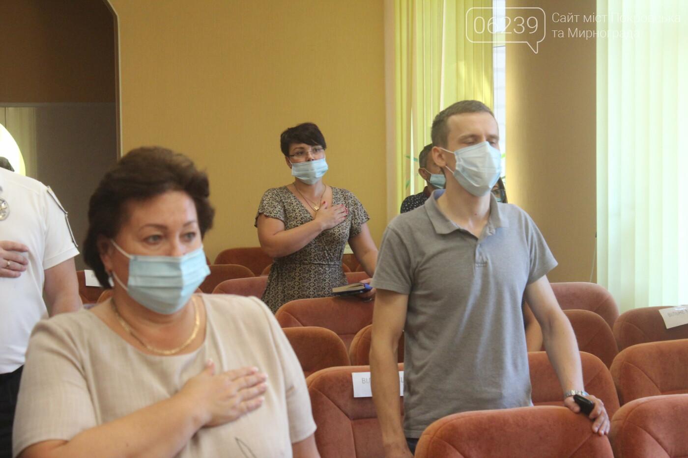 Текущие вопросы и ход выполнения нескольких городских программ: в Мирнограде прошла очередная сессия горсовета, фото-3