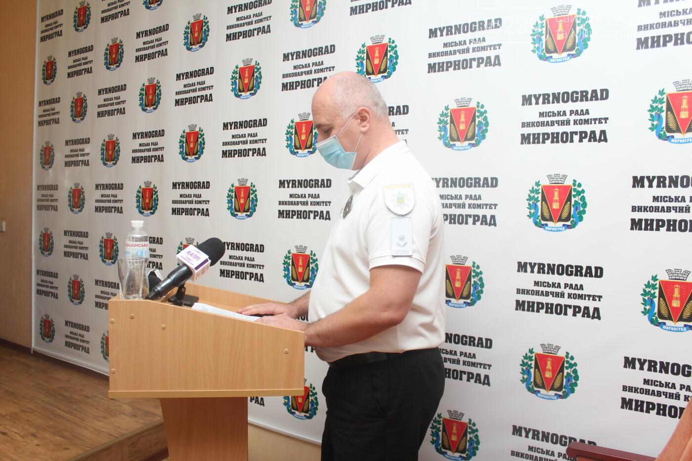 Текущие вопросы и ход выполнения нескольких городских программ: в Мирнограде прошла очередная сессия горсовета, фото-7