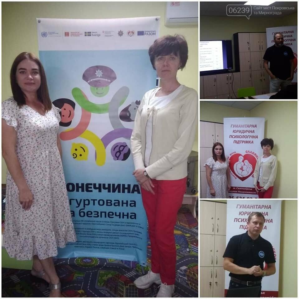 """У Покровську триває тренінг """"Громадська безпека та згуртованість"""", фото-1"""