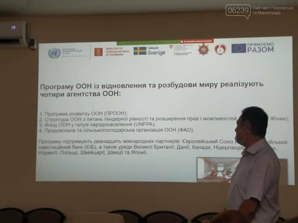 """У Покровську триває тренінг """"Громадська безпека та згуртованість"""", фото-3"""