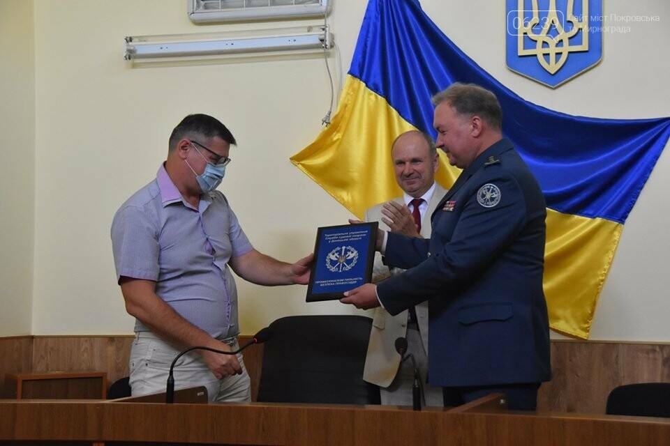 У Покровську суд перейшов під охорону Територіального управління Служби судової охорони , фото-2