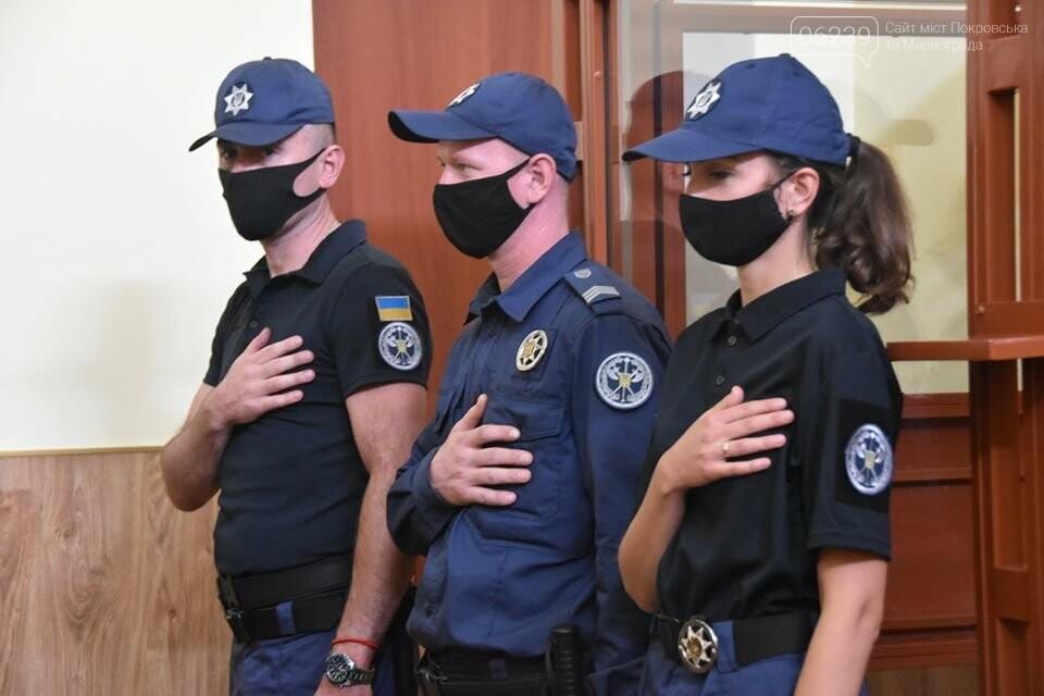 У Покровську суд перейшов під охорону Територіального управління Служби судової охорони , фото-3