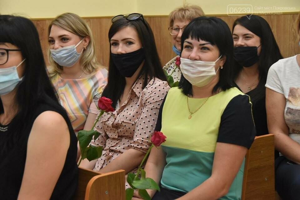 У Покровську суд перейшов під охорону Територіального управління Служби судової охорони , фото-4