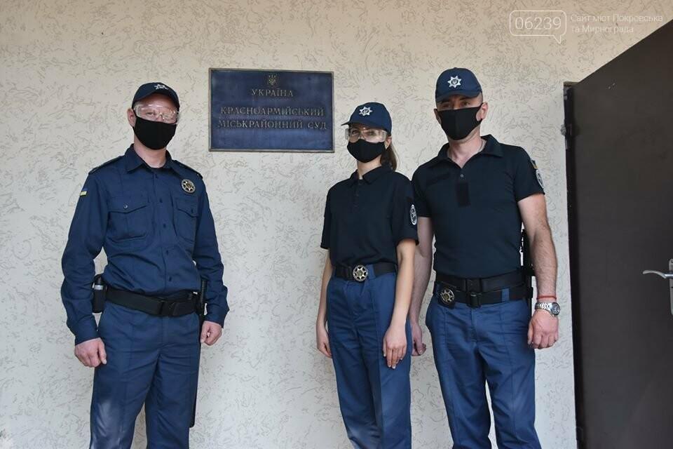 У Покровську суд перейшов під охорону Територіального управління Служби судової охорони , фото-5