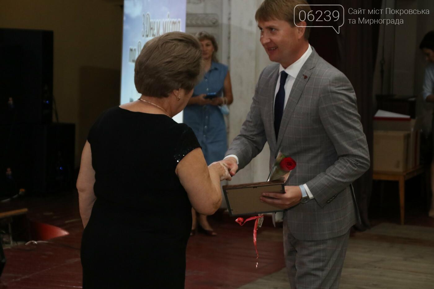 Жителей Мирнограда поздравили с Днем шахтера и Днем города, фото-4