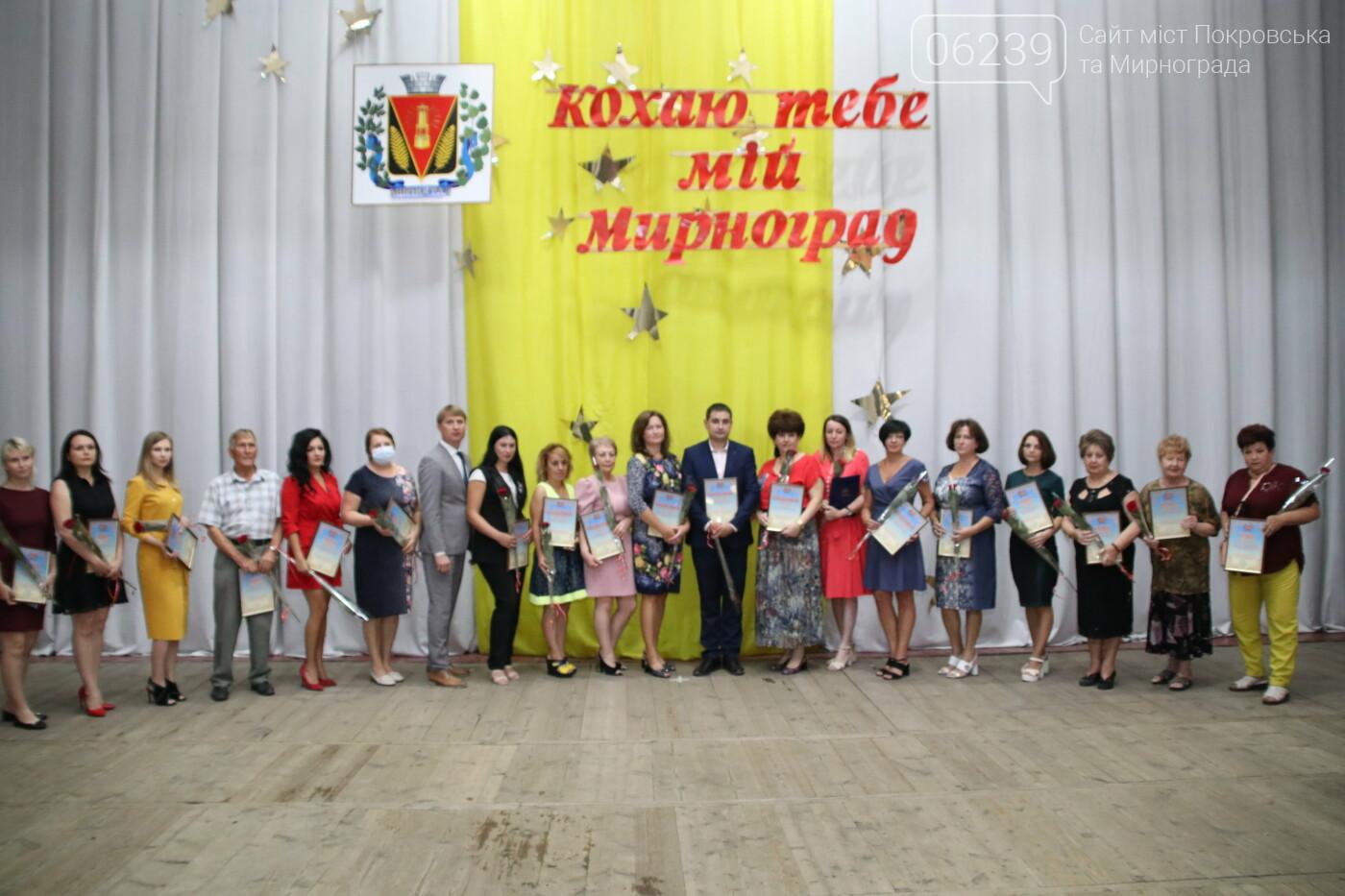 Жителей Мирнограда поздравили с Днем шахтера и Днем города, фото-1
