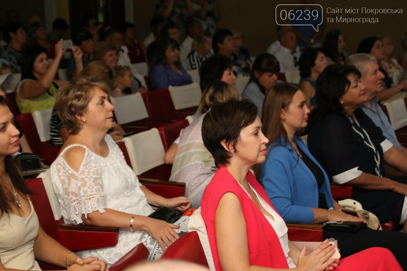 Жителей Мирнограда поздравили с Днем шахтера и Днем города, фото-3