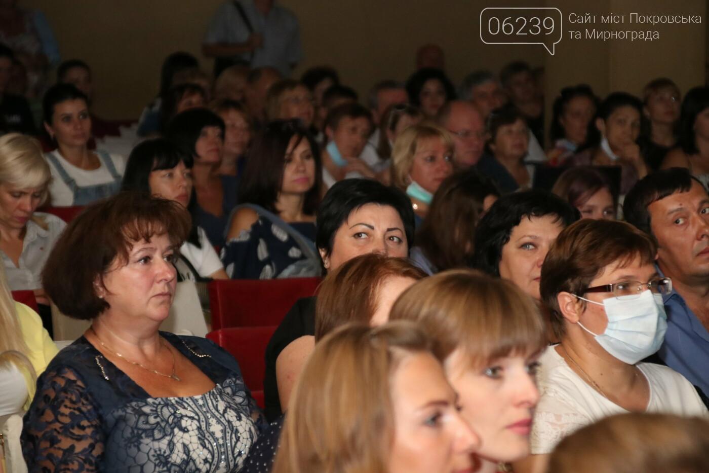 Жителей Мирнограда поздравили с Днем шахтера и Днем города, фото-6