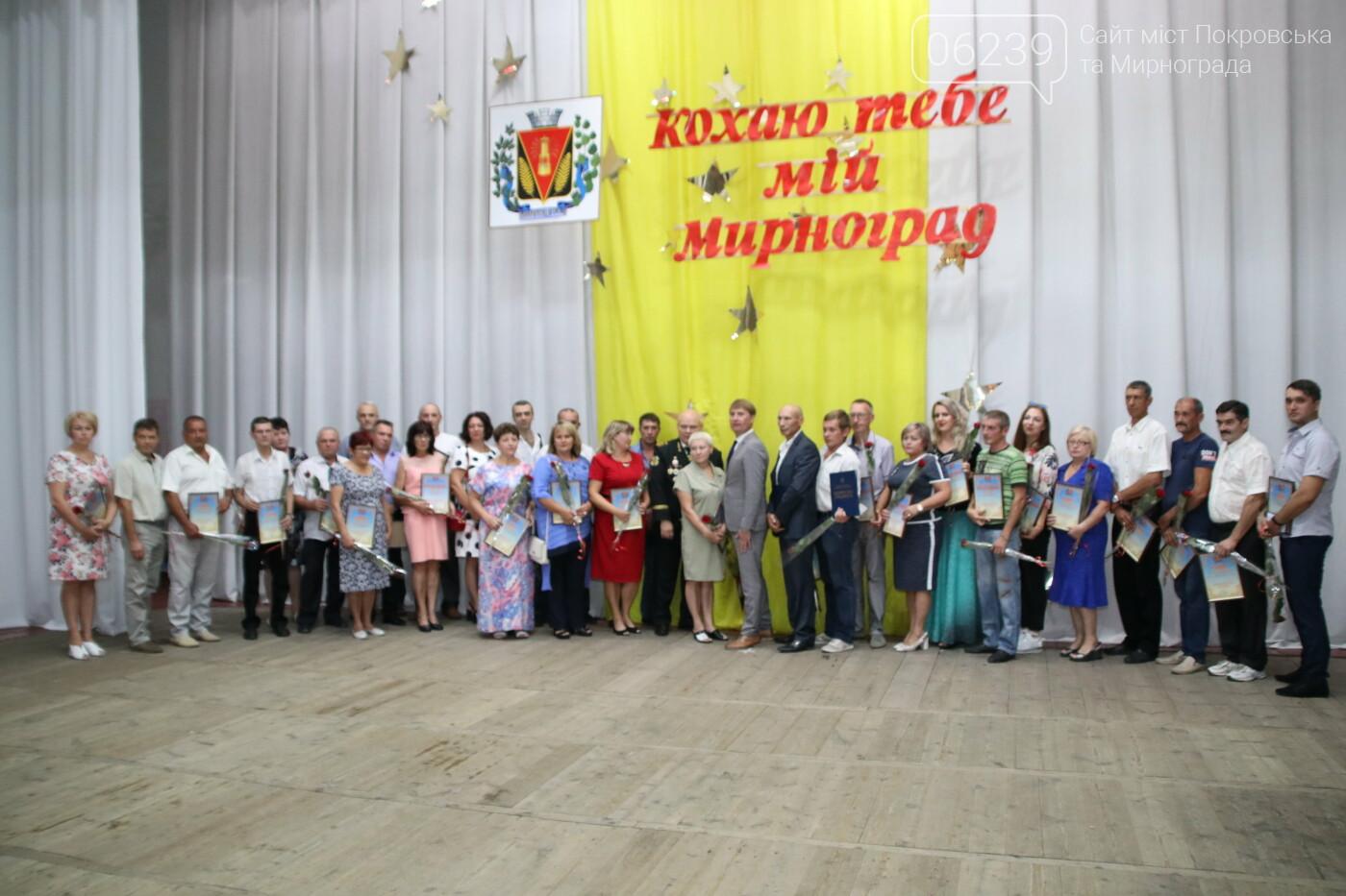 Жителей Мирнограда поздравили с Днем шахтера и Днем города, фото-7
