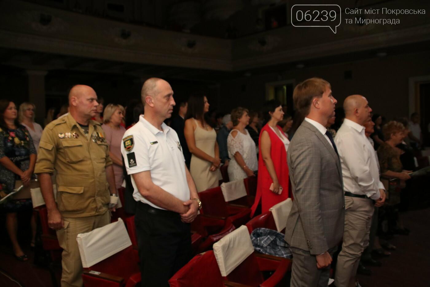 Жителей Мирнограда поздравили с Днем шахтера и Днем города, фото-11