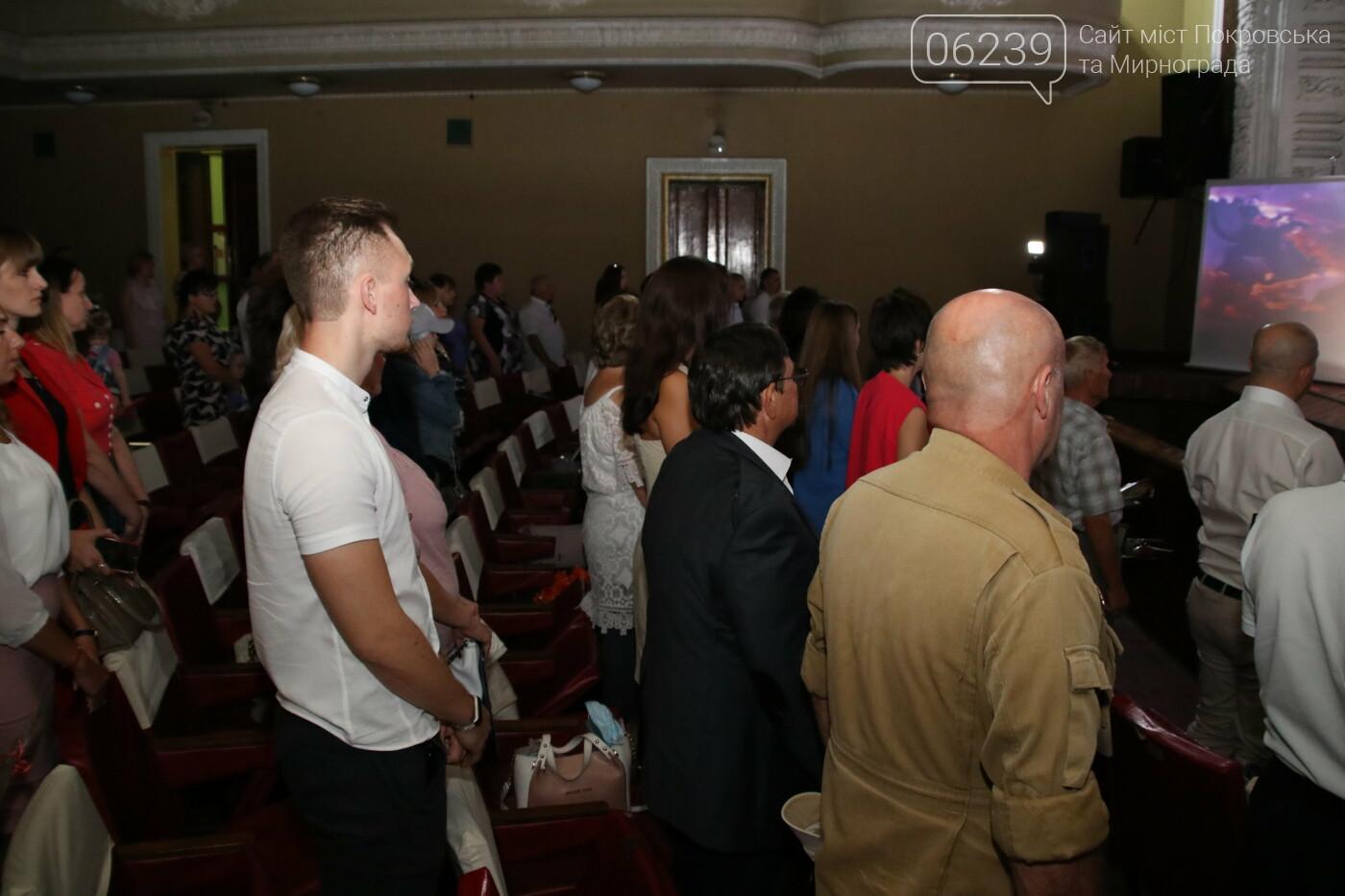 Жителей Мирнограда поздравили с Днем шахтера и Днем города, фото-10