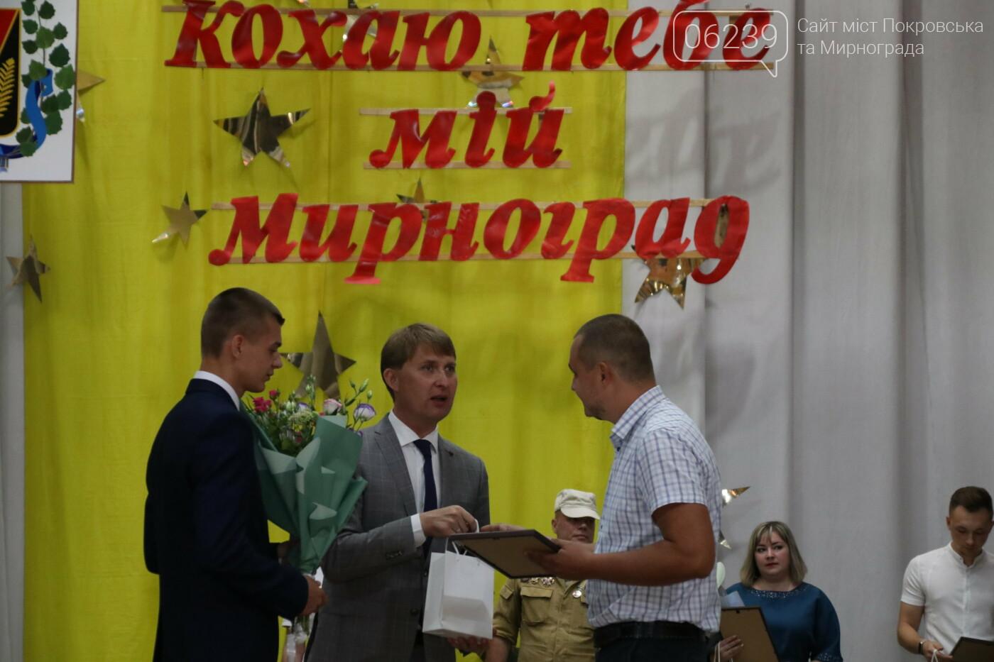 Жителей Мирнограда поздравили с Днем шахтера и Днем города, фото-8