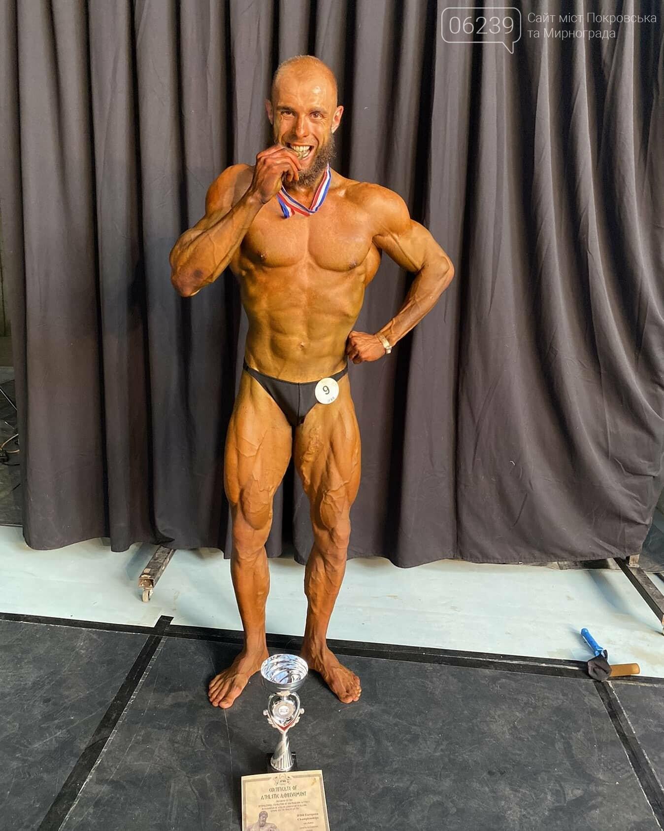 Уроженец Покровска Максим Говберг завоевал золотую медаль на чемпионате Европы по бодибилдингу, фото-7