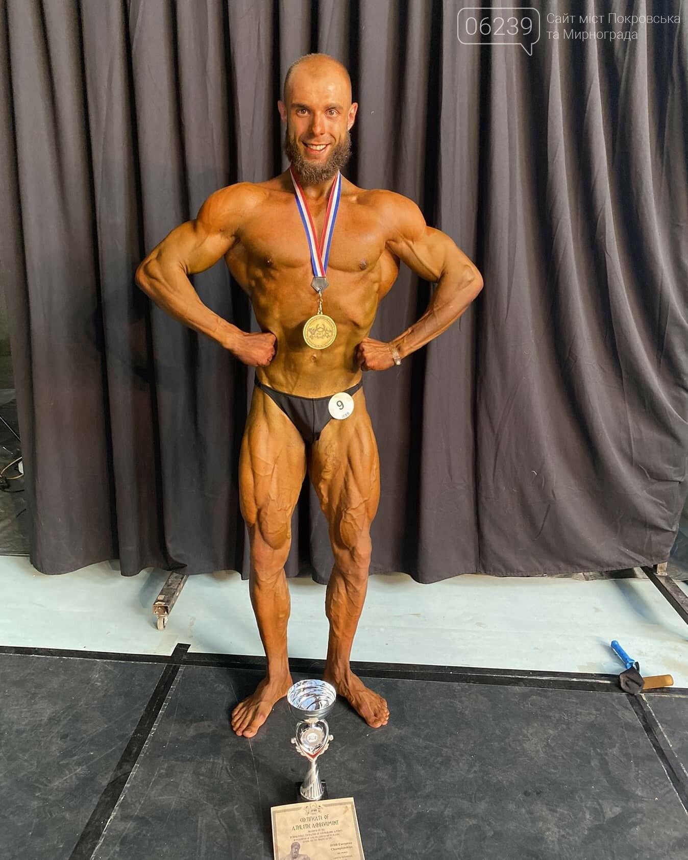 Уроженец Покровска Максим Говберг завоевал золотую медаль на чемпионате Европы по бодибилдингу, фото-8