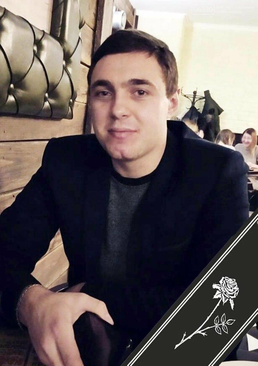 В Покровском районе в результате ДТП погиб 23-летний следователь Денис Мурашкин, фото-1