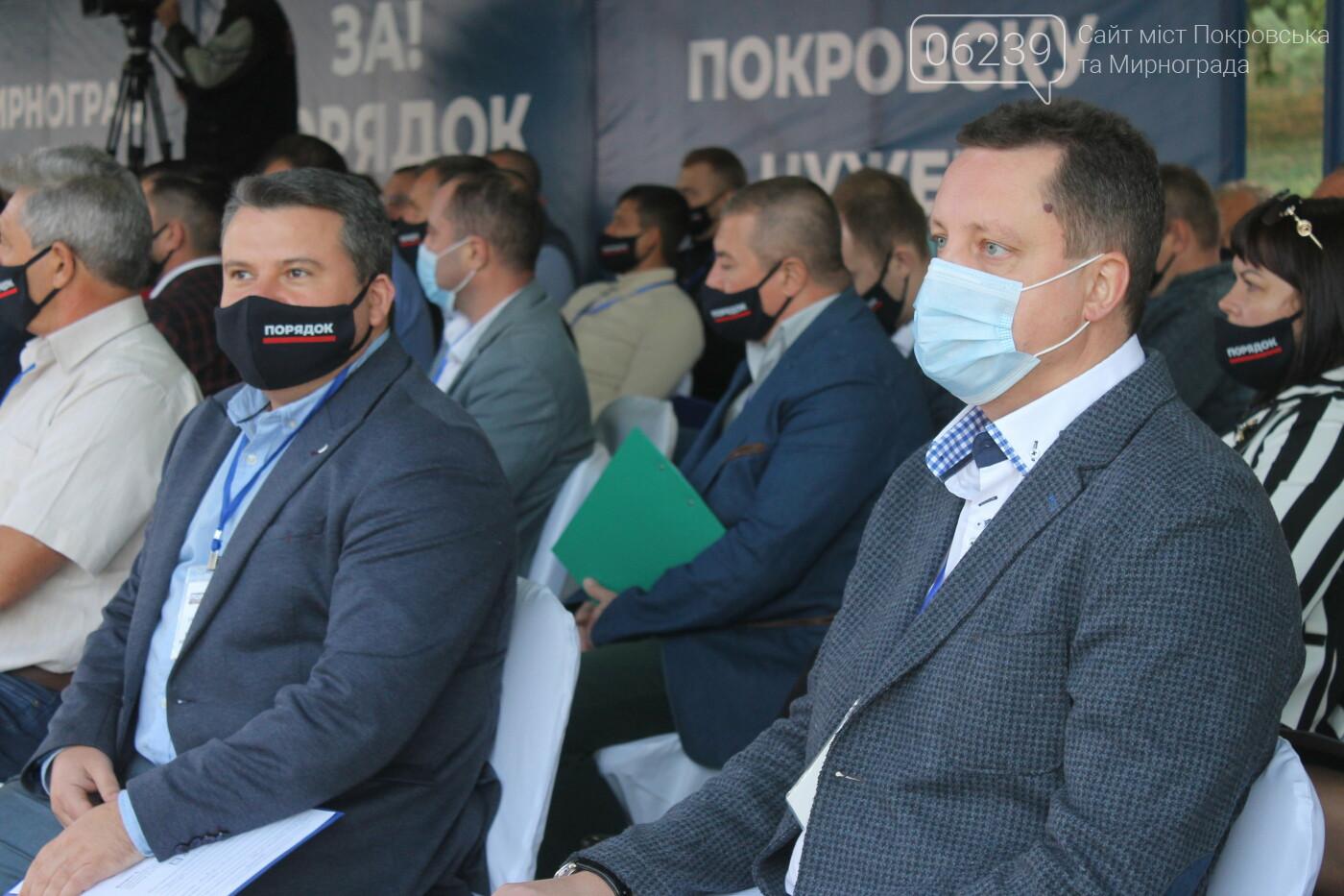 По инициативе лидера партии «Порядок» Леонида Байсарова состоялся Совет трудовых коллективов предприятий Покровска и Мирнограда, фото-7