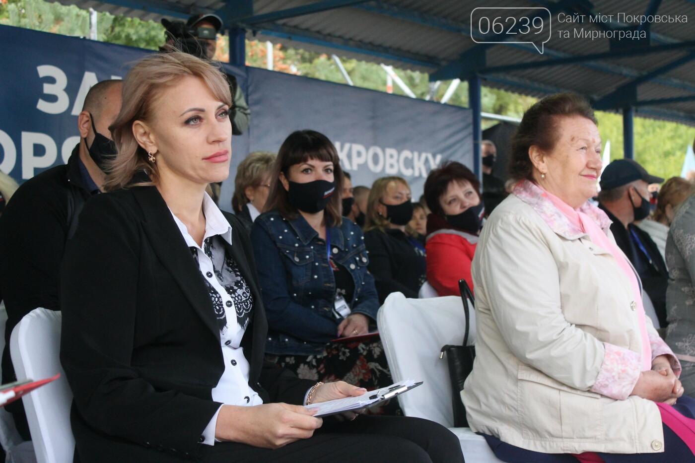 По инициативе лидера партии «Порядок» Леонида Байсарова состоялся Совет трудовых коллективов предприятий Покровска и Мирнограда, фото-16