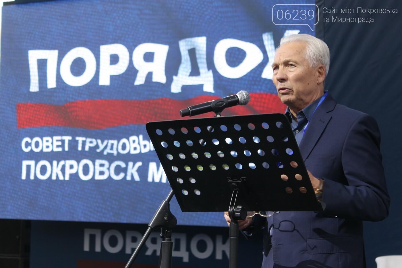 По инициативе лидера партии «Порядок» Леонида Байсарова состоялся Совет трудовых коллективов предприятий Покровска и Мирнограда, фото-31