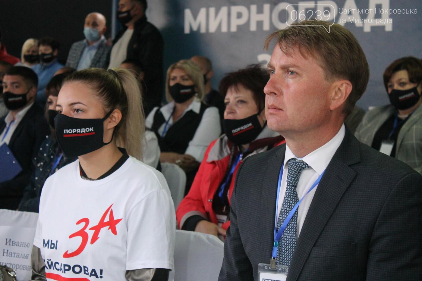 По инициативе лидера партии «Порядок» Леонида Байсарова состоялся Совет трудовых коллективов предприятий Покровска и Мирнограда, фото-18
