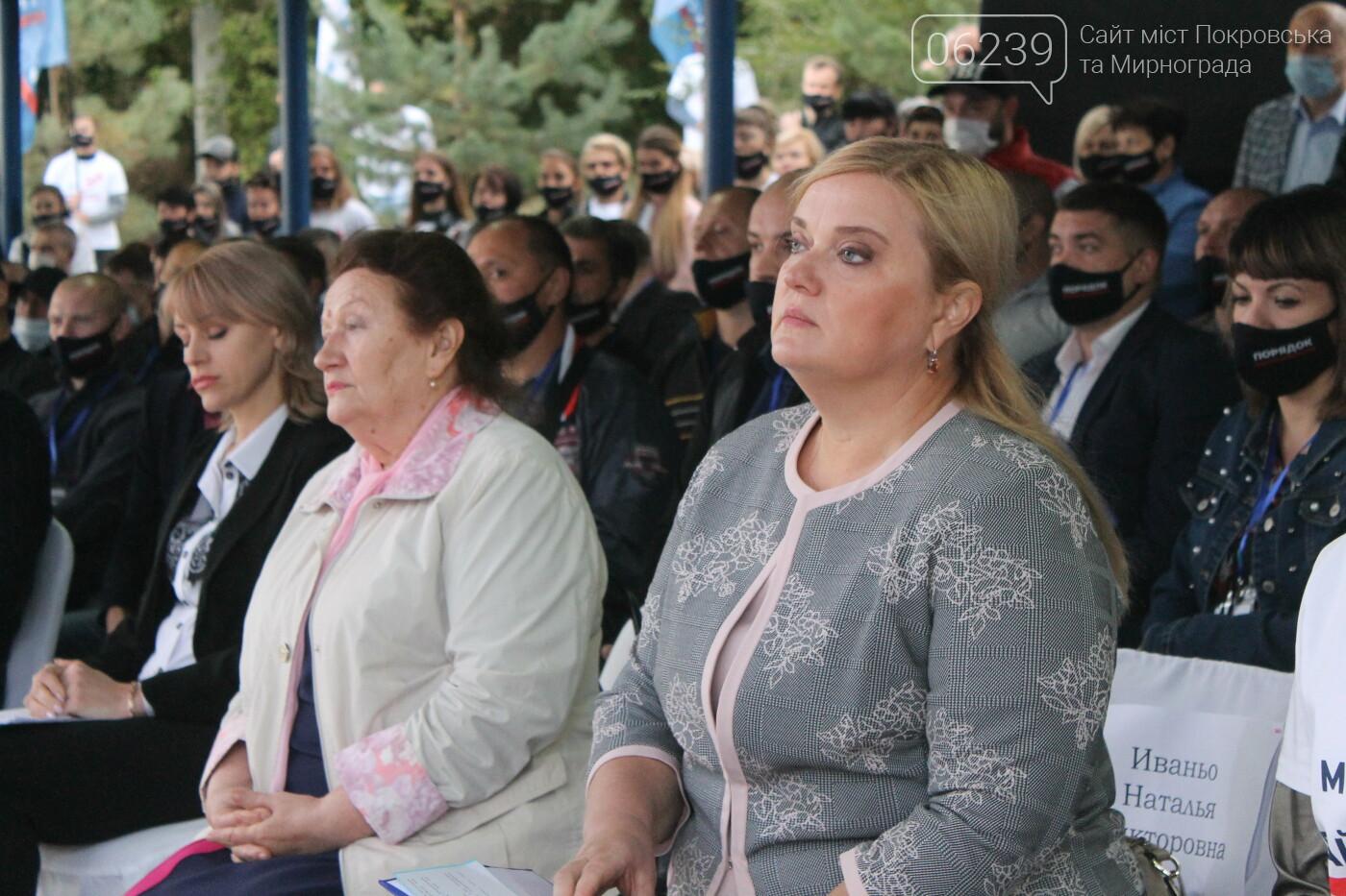 По инициативе лидера партии «Порядок» Леонида Байсарова состоялся Совет трудовых коллективов предприятий Покровска и Мирнограда, фото-19