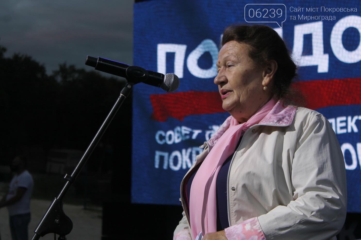 По инициативе лидера партии «Порядок» Леонида Байсарова состоялся Совет трудовых коллективов предприятий Покровска и Мирнограда, фото-40