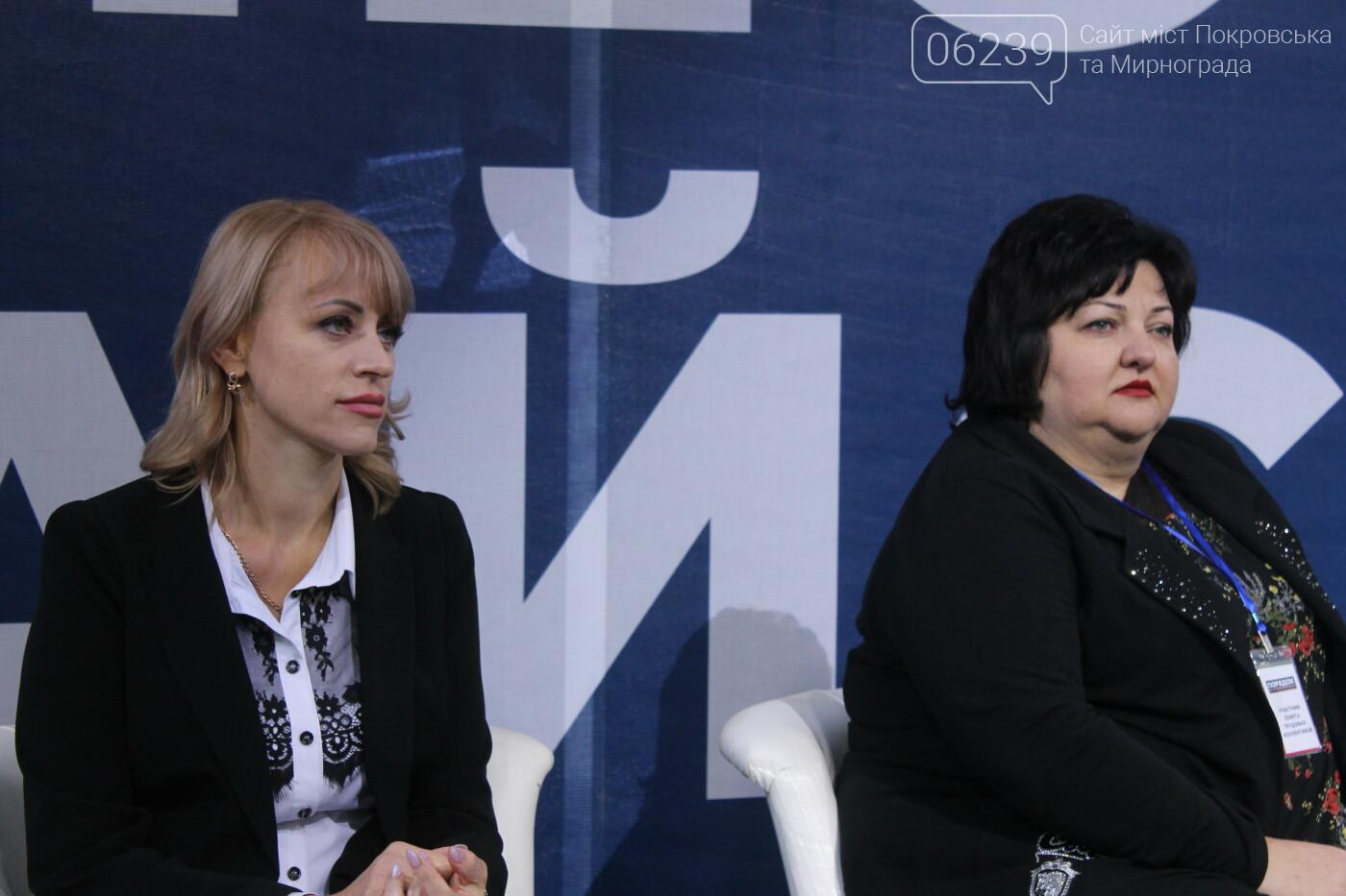По инициативе лидера партии «Порядок» Леонида Байсарова состоялся Совет трудовых коллективов предприятий Покровска и Мирнограда, фото-43