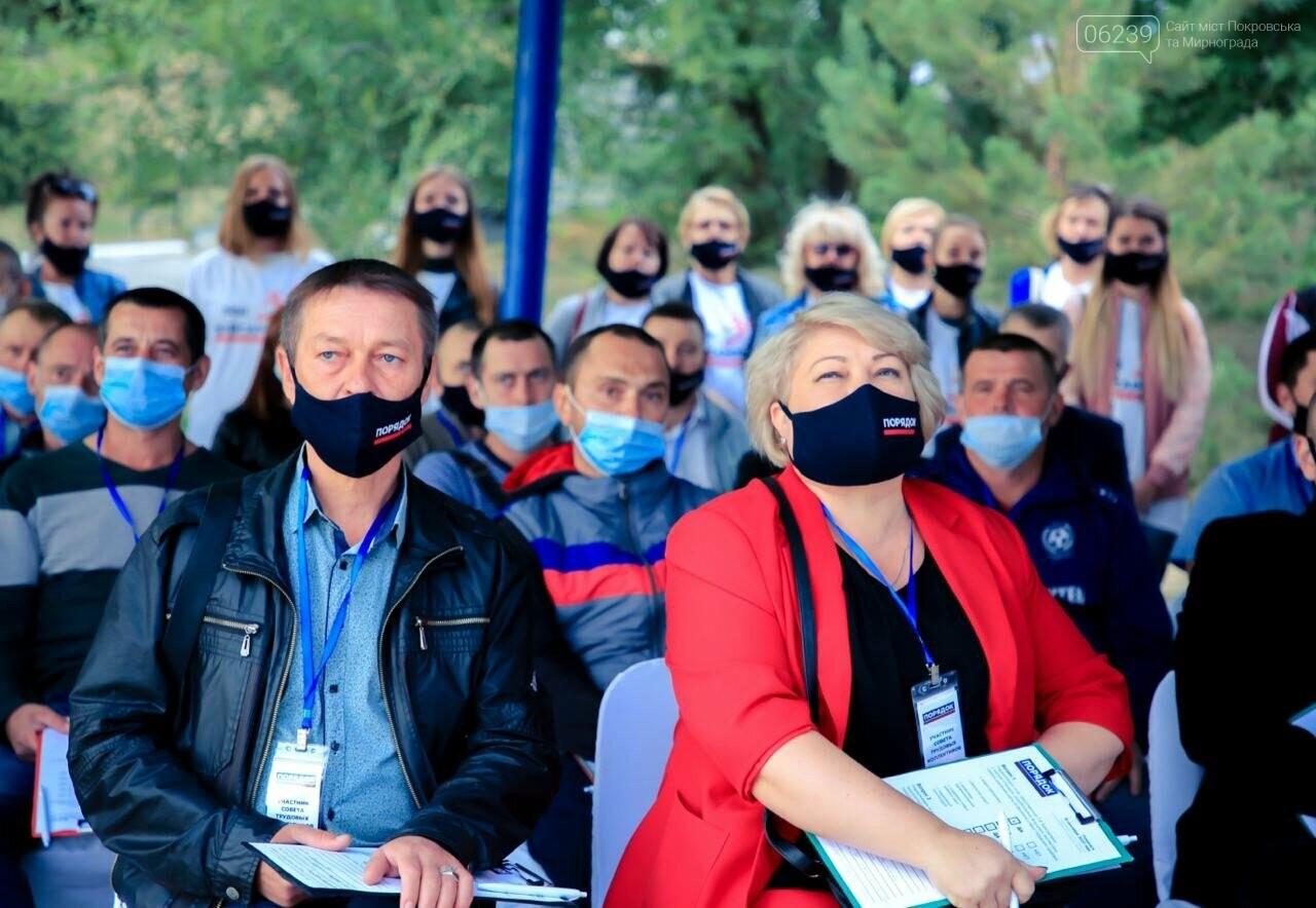 По инициативе лидера партии «Порядок» Леонида Байсарова состоялся Совет трудовых коллективов предприятий Покровска и Мирнограда, фото-71