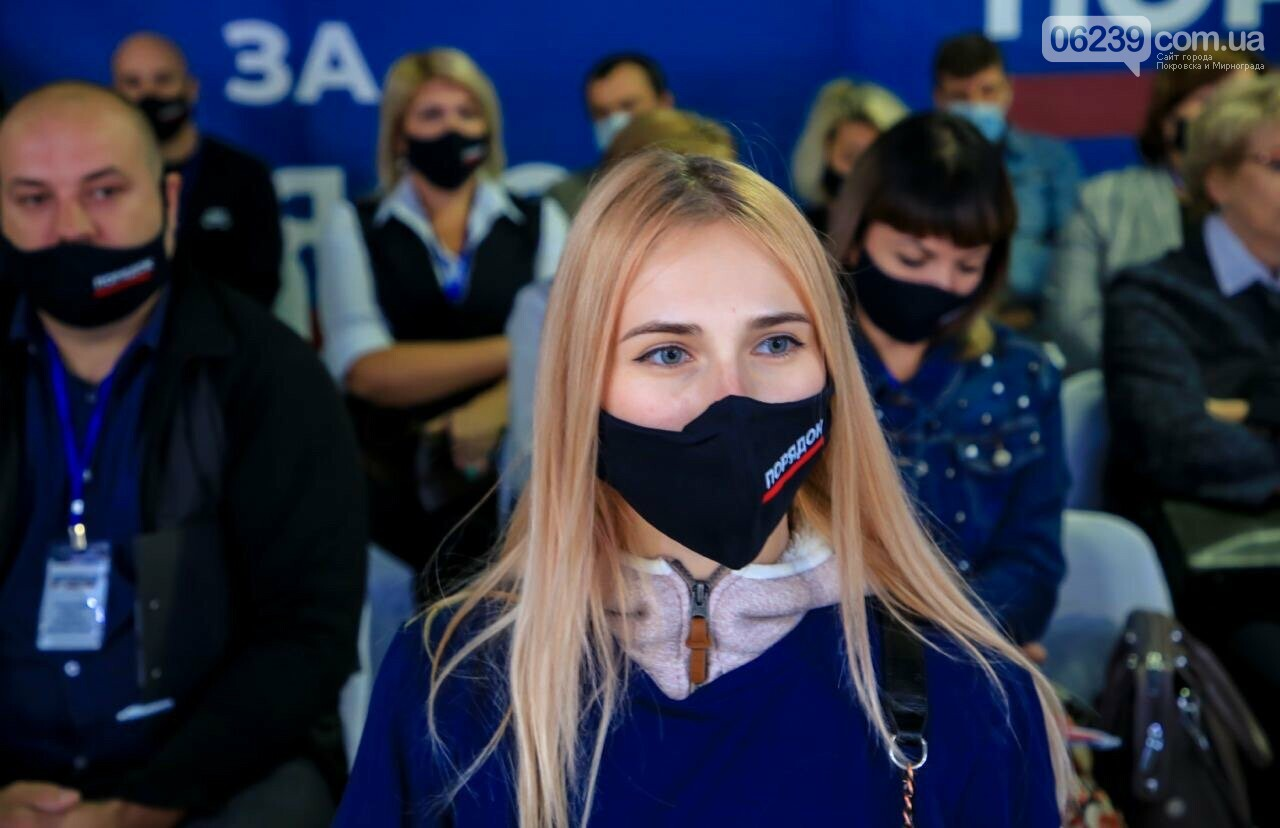 По инициативе лидера партии «Порядок» Леонида Байсарова состоялся Совет трудовых коллективов предприятий Покровска и Мирнограда, фото-76