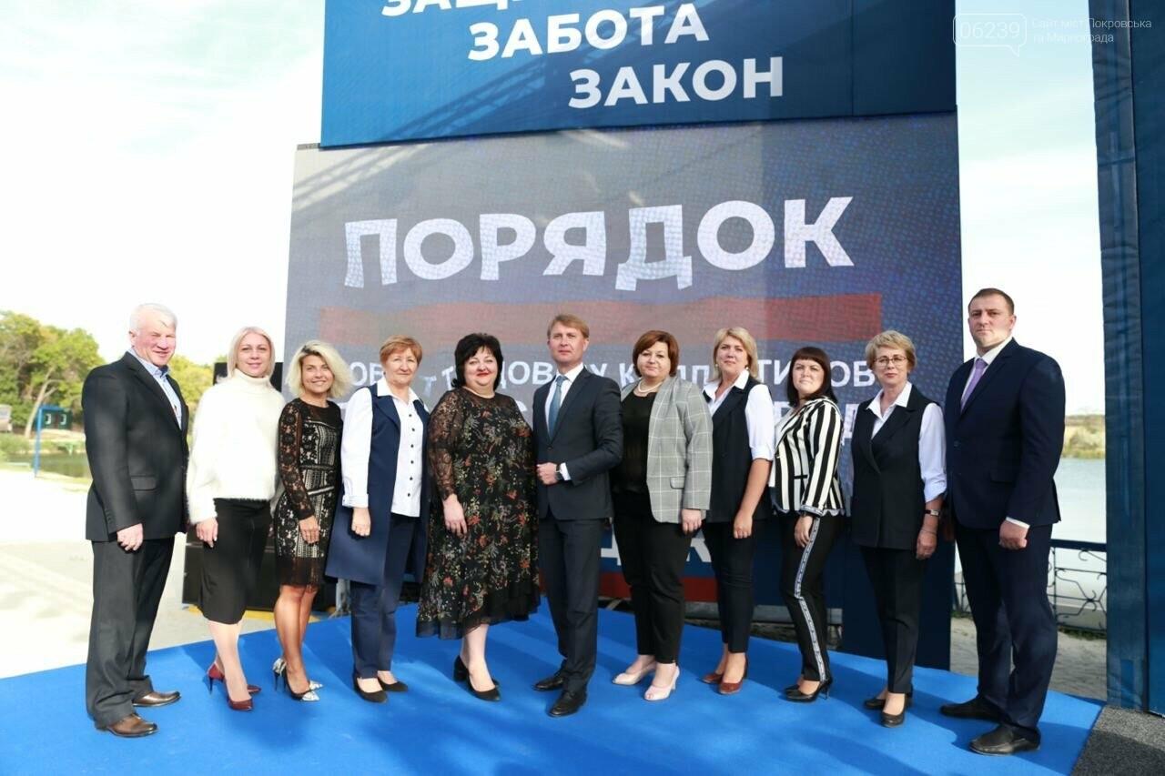 По инициативе лидера партии «Порядок» Леонида Байсарова состоялся Совет трудовых коллективов предприятий Покровска и Мирнограда, фото-78