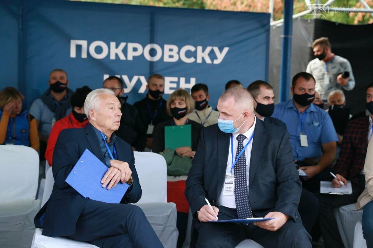По инициативе лидера партии «Порядок» Леонида Байсарова состоялся Совет трудовых коллективов предприятий Покровска и Мирнограда, фото-79