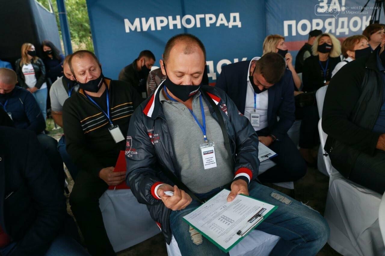 По инициативе лидера партии «Порядок» Леонида Байсарова состоялся Совет трудовых коллективов предприятий Покровска и Мирнограда, фото-80