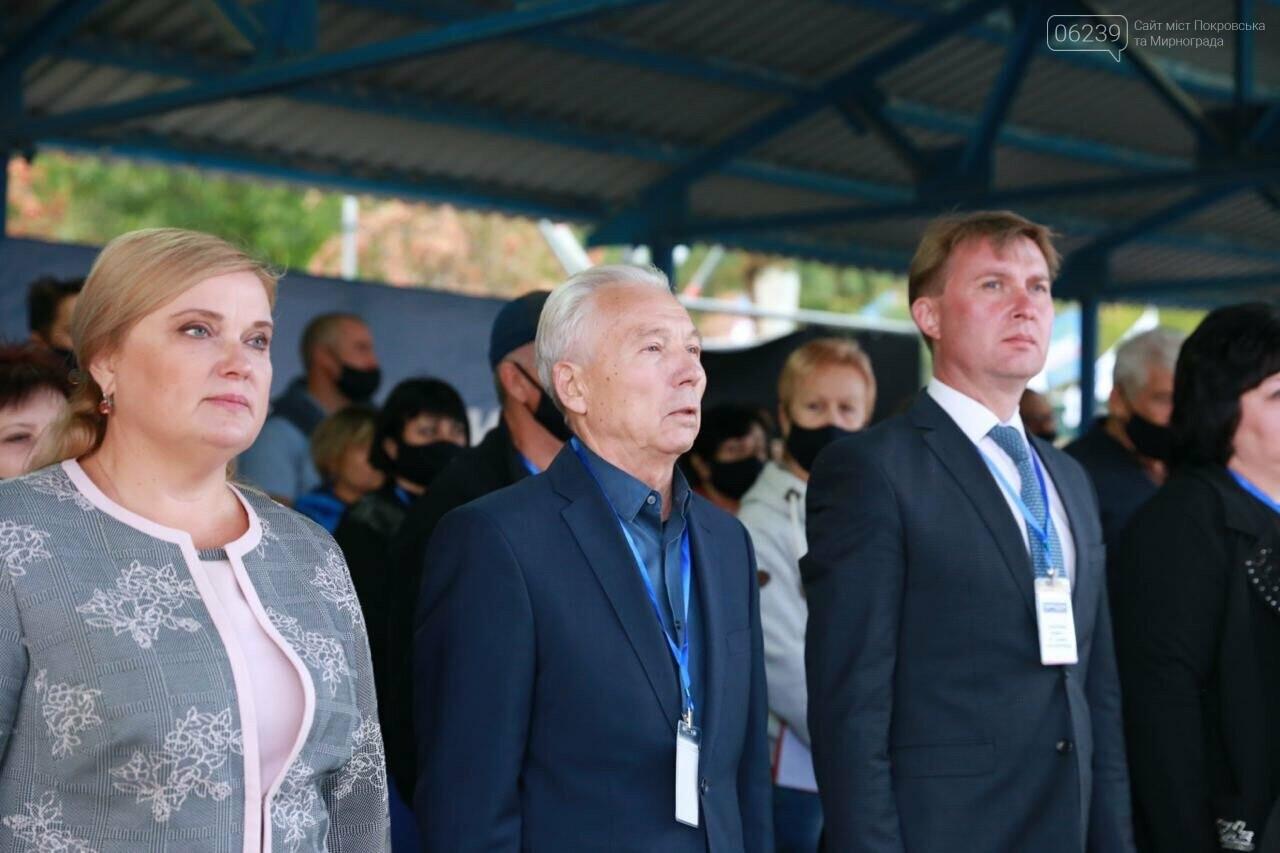 По инициативе лидера партии «Порядок» Леонида Байсарова состоялся Совет трудовых коллективов предприятий Покровска и Мирнограда, фото-81