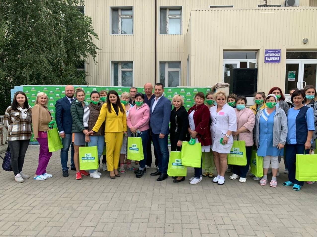 Команда Президента в Покровске презентовала проект будущего перинатального центра, фото-9