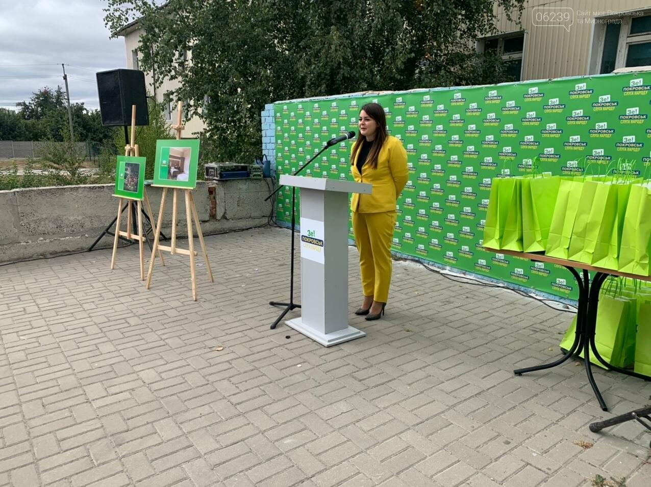 Команда Президента в Покровске презентовала проект будущего перинатального центра, фото-2