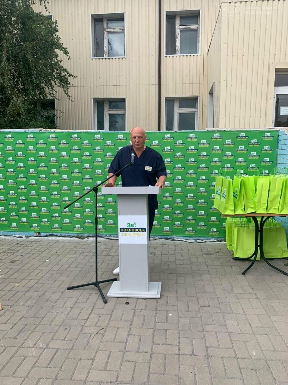 Команда Президента в Покровске презентовала проект будущего перинатального центра, фото-3